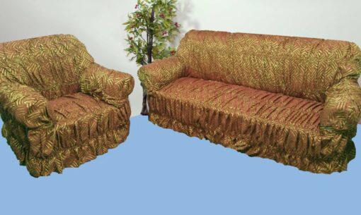 Multi Color Skin Sofa cover