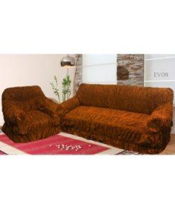 Soft Feel Premium Quality Emboss Velvet Sofa Loose Cover/Couch Cover