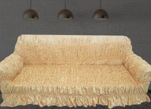 buy sofa covers online in pakistan skin