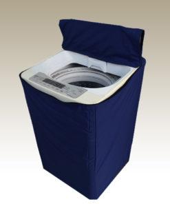 navy blue washing machine cover